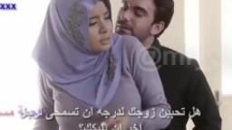 المحجبة - سكس مترجم عربي